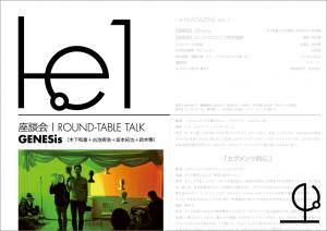 l-e-magazine1_obi
