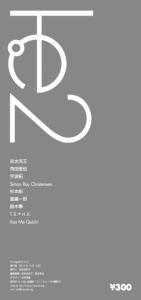 l-e-magazine2