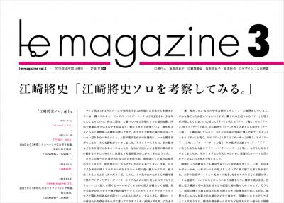 l-e_magazine3